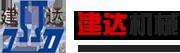 TT官网|TT注册|TT开户